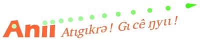 2013_12_13_IR_Anii-Logo_400px