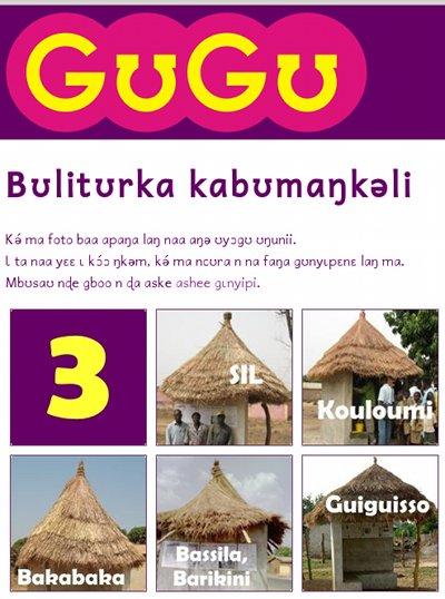 GuGu_kabʊmaŋkǝli