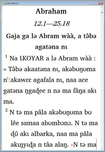 Annabi Ibrahim ataarii kʊsǝbʊ