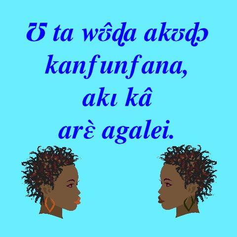 Apɛmpɛŋɛka : FAFANA Mumuni